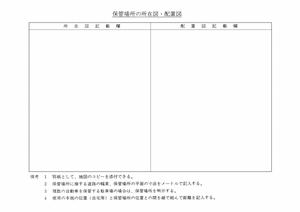 shakoshoumei_shoshikilogo_03shozaihaichi