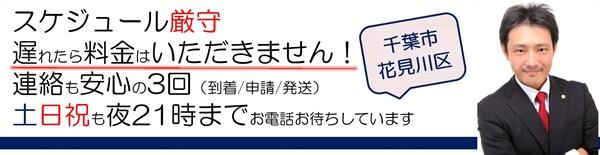 new_hanamigawaward